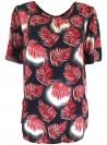Ofelia viskose bluse med røde palmeblade, Flo